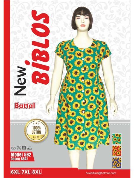 Женский халат большого размера с подсолнухами Biblos 562-6841