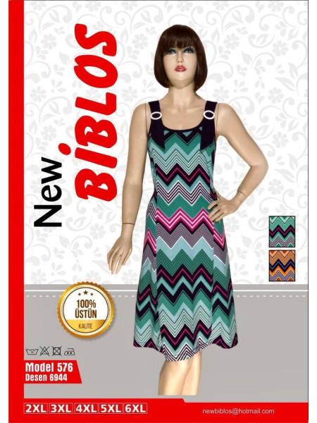 Сарафан женский трикотажный Biblos 576-6944