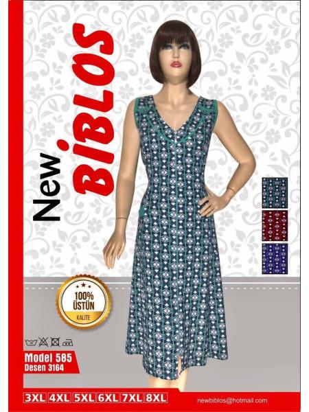 Летний трикотажный халат для женщин Biblos 585-3164