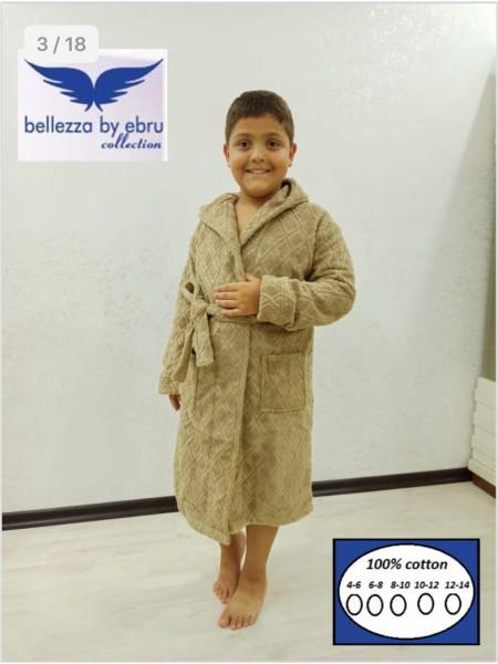 Детский махровый халат на запах с узором для мальчика