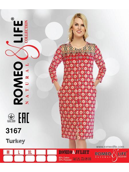 Женский велюровый халат на молнии Romeo Life