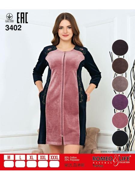 Двухцветный велюровый халат на молнии с узором