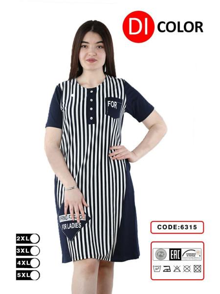 Полосатое прогулочное платье для женщин