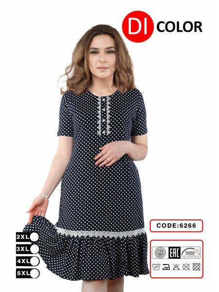Женское платье для прогулок в горошек с рюшами