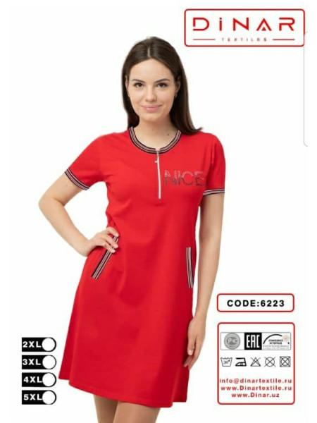 Летнее красное платье с надписью Nice