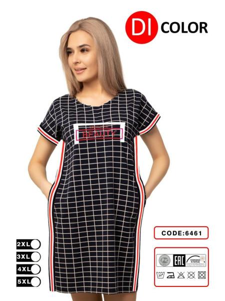 Женское клетчатое платье с надписью Beauty