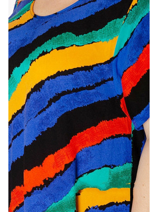 Яркое женское летнее платье полоска