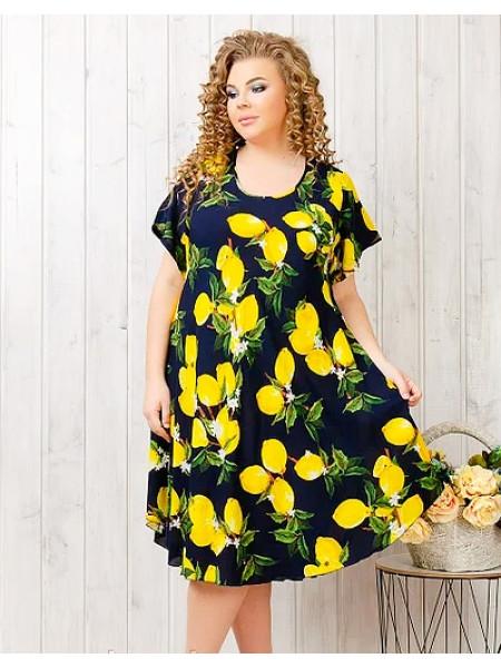 Яркое женское летнее платье принт лимоны
