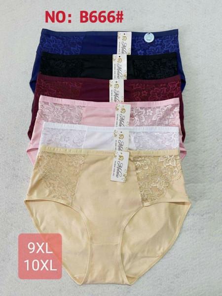 Купить женское белье оптом 7 км одесса по низким ценам вакуумные упаковщики картинки