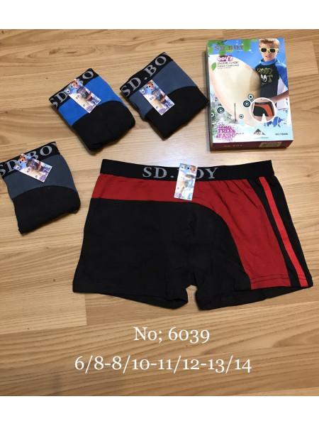 Подростковые плавки-шорты боксеры Sd boy