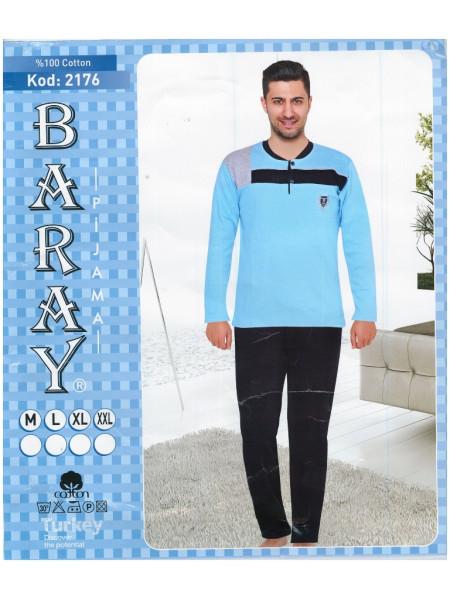 """Пижама мужская """"Baray"""" Турция"""